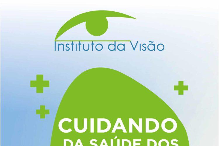 exame de vista, EXAME DE VISTA, Ótica ÓPTICA CENTER, exame de vista online, exame de vista gratuito, ótica, óptica center, otica